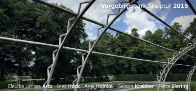 Vorgebirgspark Skulptur 2015, Köln