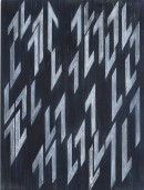 ´la contre flèche II`, 14042019, pigments, acrylic on canvas, 60 x 45 cm