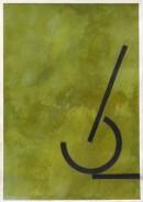 ´Bilder der fließenden Welt 20`, 15052020, pigments, acryl on paper, 29,7 x 21 cm
